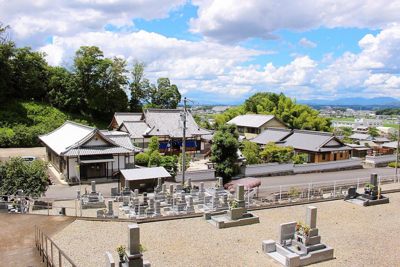 可児市天龍寺永代供養墓からの眺め